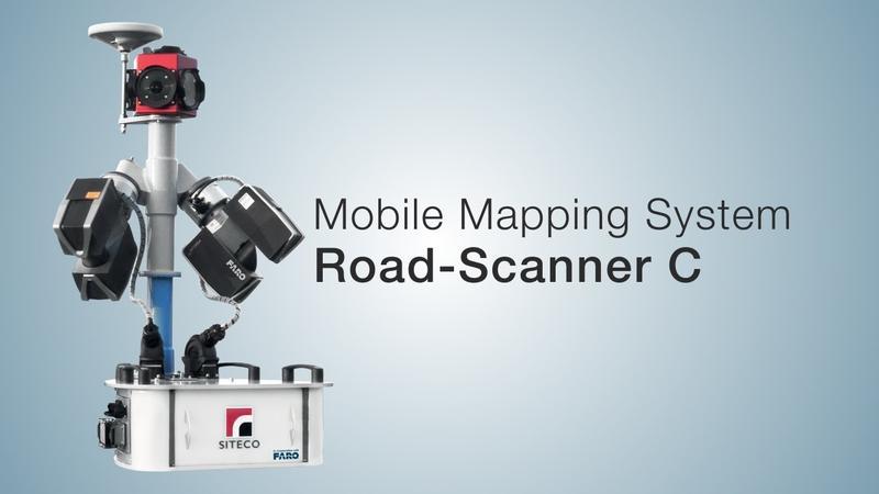 сканер для дорог
