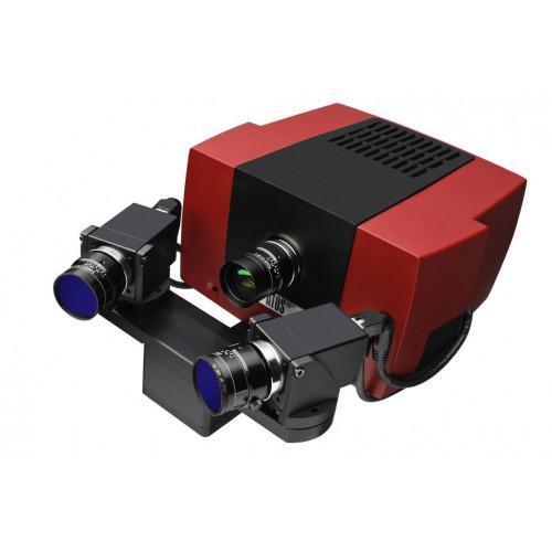 сканер красного цвета с синим светом