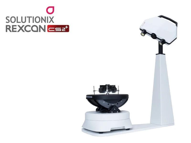 3D Rexcan CS2
