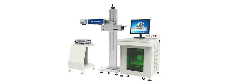 Лазерный маркер Han's Laser MF-A-A