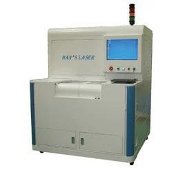 Лазерный резак Han's Laser PL6040