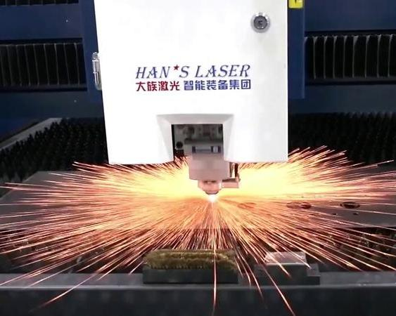Han's Laser PLC30 резка