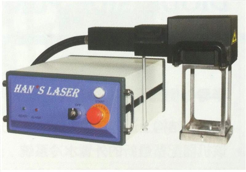 Han's Laser YLP-FBX