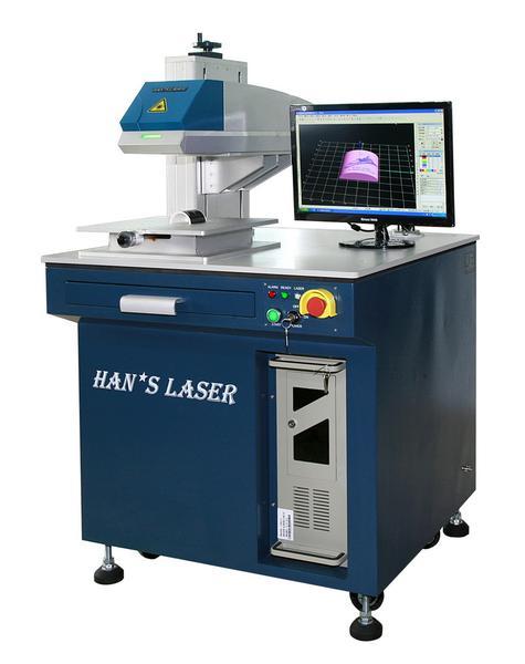 Лазерный маркер Han's Laser YLP-MDF-152-30