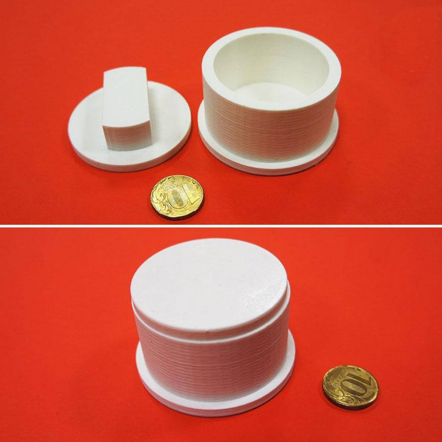 PLA пластик 1,75 REC белый 0,75 кг